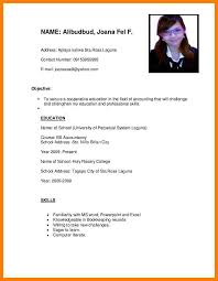 Sample Resume Template For Ojt by Sample Resume Objective For Ojt Accounting Students Augustais