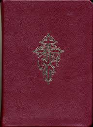 prayer book publi byzantine melkite christian prayerbook the publican