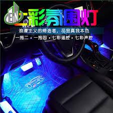 app controlled car lights car styling for nissan teana altima 4pcs bluetooth app control car