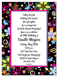 birthday text invitation messages inviting for birthday party words birthday invitation wording