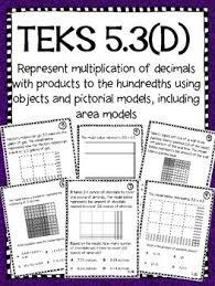 multiplying decimals with models teks 5 3d decimal task cards