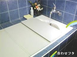 bathtub sofa for sale bathtub cover attachment bathtub liners cost home depot mikedunn me