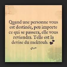 mariage islam mariage musulman mashallah maroc recherche islam