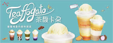 cuisine sold馥 貢茶gong cha chaozhou home