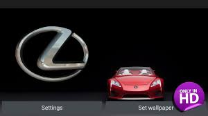 lexus logo images down load a game 3d lexus logo live wallpaper for android