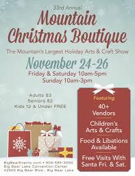 2017 mountain christmas boutique big bear events
