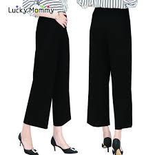 maternity work trousers summer black wide leg maternity career work for