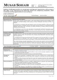 Resume Other Activities Resume Ms
