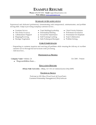 Tim Hortons Resume Sample by Resume Templates Customer Service