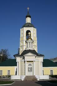 russische architektur kostenloses foto st philip kirche russische kostenloses bild