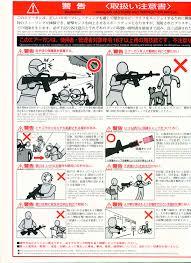 tokyo marui mp5 a4 a5 manual