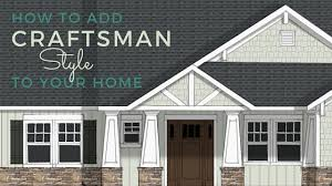 design an addition to your house how to add craftsman style to your home s exterior