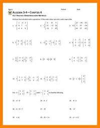 6 matrices worksheet cv for teaching