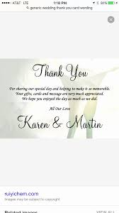 wedding gift greetings wedding gift thank you messages lovely contemporary thank you