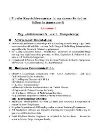 Interior Design Skills List Cover Letter U0026c V Of Vinod Gholap