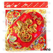 New Year Decorations Items by Seasonal Items Tang The Asian Food Emporium