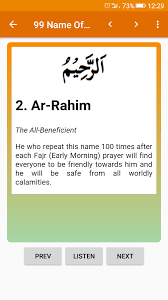 Color For 2016 99 Names Of Allah With Meaning Android Apps On Google Play