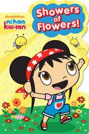 ni hao kai lan images showers flowers wallpaper