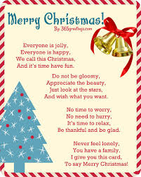 merry poem all about
