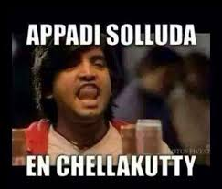 Funny Memes For Comments - solluda enn chella kutty santhanam facebook photo comments