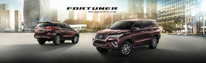 toyota website india new toyota fortuner suv india launch in november 2016