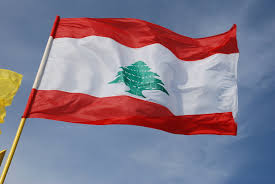 Libanese Flag Graafix Lebanon Flag