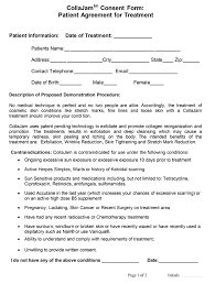 collajam gel consent form general consent form release u0026 consent
