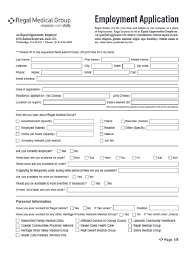 employment application template california free cv format biology