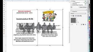 tutorial membuat undangan dengan corel draw 12 cara membuat undangan dengan corel draw x7 youtube