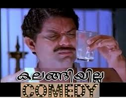 Download Memes For Facebook - facebook malayalam comment images