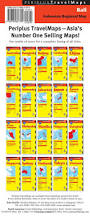 Bali Indonesia Map Bali Travel Map Ninth Edition Periplus Travel Maps Periplus