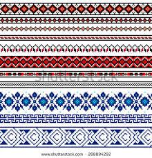 vector seamless pattern folk ornaments stock vector 193658012