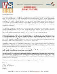thanksgiving date 2016 armenia fund telethon 2016 armeniafund