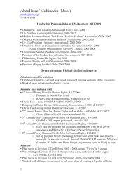 resume outline sample leadership resume template sample job resume samples image for leadership resume template sample