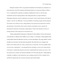 how to find a professional essay proofreader online sample