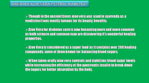 how aloe vera prevents hair loss u0026 promotes hair growth video