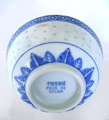 Chinese Antique Vases Markings Jingdezhen Porcelain Wikipedia
