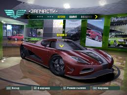koenigsegg agera r need for speed rivals need for speed carbon koenigsegg agera r u002713 nfscars