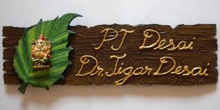 Name Plate Designs For Home Name Plate Designs For Home Suppliers - Name plate designs for home