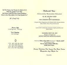 Walima Invitation Card What To Write On Wedding Invitations Haskovo Me
