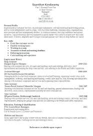resume objective exles first time jobs first job resume objective exles