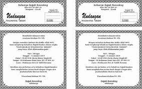 Template Undangan Haul | dhimam prahara khan blog undangan walimatul urusy hamly tahlil