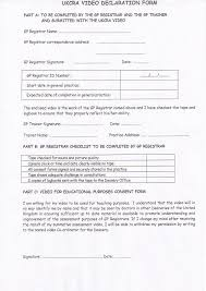 Declaration In Resume Sample Employee Declaration Form Employee Confidentiality Agreement Form