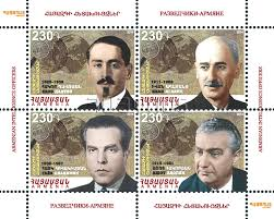 new stamps dedicated to legendary armenian intelligence officers