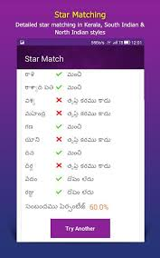 marriage matching in telugu android apps on play