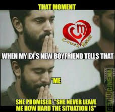 Memes For Lovers - crush one side lovers latest memes gethu cinema