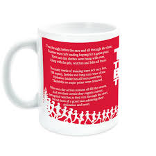 Twas The Night Before Halloween Poem Running Ceramic Mug Twas The Night Before The Race Gone For A Run