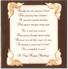 Verses For Wedding Invitation Cards Christmas Verses For Sister Yahoo Search Results Yahoo Image