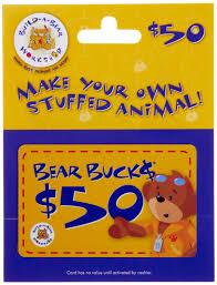 build a gift cards build a gift card 25 gift cards