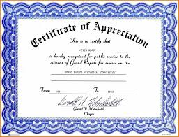 customize online great designs google search great certificates